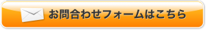 m_contact_mail